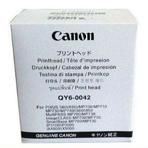 cartouche d'encre C24-QY6-0042.jpg