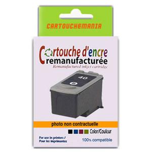 cartouche d'encre CM-LA-CANPG40.jpg