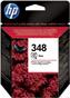 cartouche d'encre C24-C9369EE.jpg